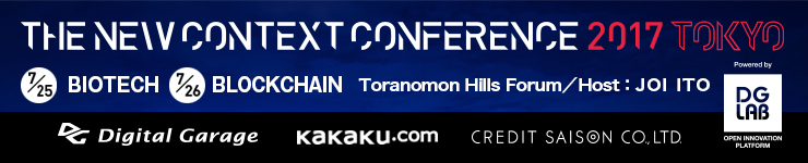 THE NEW CONTEXT CONFERENCE 2017 TOKYO 7/25: BIOTECH 7/26: BLOCKCHAIN Toranomon Hills Forum/ Host: JOI ITO